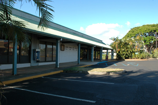 Koloa Post Office Kauai Hawaii photo by Linda Sherman